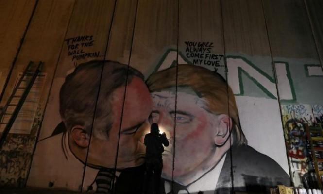 نتنياهو وترامب: غرافيتي جديد على جدار الفصل العنصري