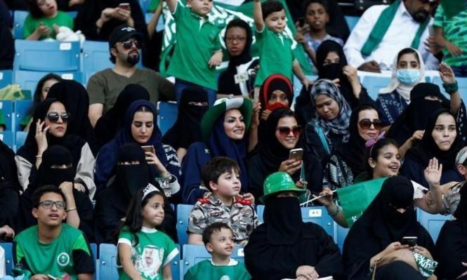 السعودية تسمح للنساء بدخول 3 ملاعب
