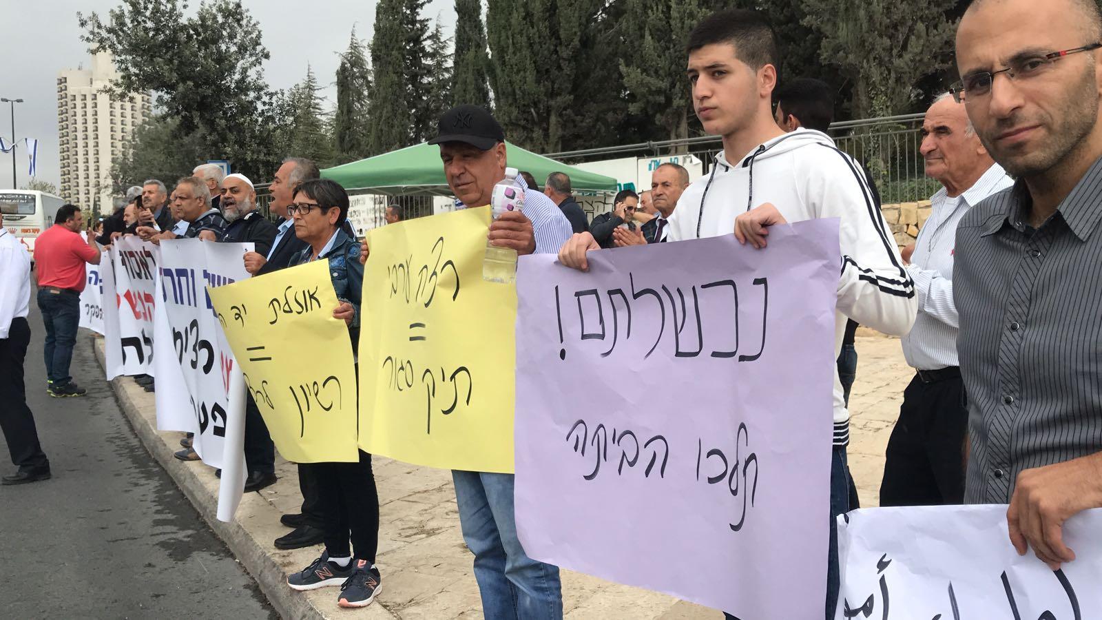 """أهالي الطيرة يتظاهرون بالقدس: """"يا بوليس دمنا مش رخيص"""""""