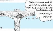 التحقيق مع حجاج بسبب كاريكاتير ينتقد بيع أملاك الكنيسة