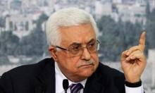 عباس لوفد إسرائيلي: لن أعين وزراء لا يعترفون بإسرائيل