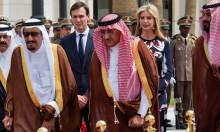 للضغط على الفلسطينيين: كوشنير وغرينبلات زارا السعودية سرا