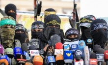 قطاع غزة: فصائل المقاومة تدرس خيارات الرد