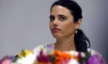منع الشرطة الإسرائيلية من التوصية بالمحاكمة بديل للقانون الفرنسي
