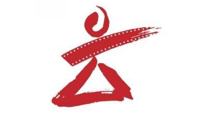 """مهرجان """"أيام قرطاج السينمائي""""... الرجوع إلى سينما الجنوب"""