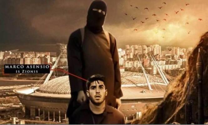 """""""داعش"""" يهدد نجم ريال مدريد بالقتل على تويتر"""