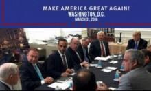 مولر يعلن أن مستشار ترامب ضالع في التواصل مع الروس