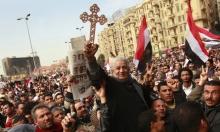 المسيحيّون العرب: مستقبل يحتاج إلى قراءات معاصرة