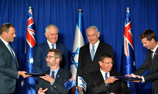 مذكرة تفاهمات أمنية بين إسرائيل وأستراليا