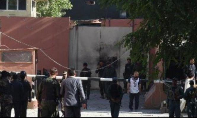 أفغانستان: قتلى وجرحى في انفجار في كابل