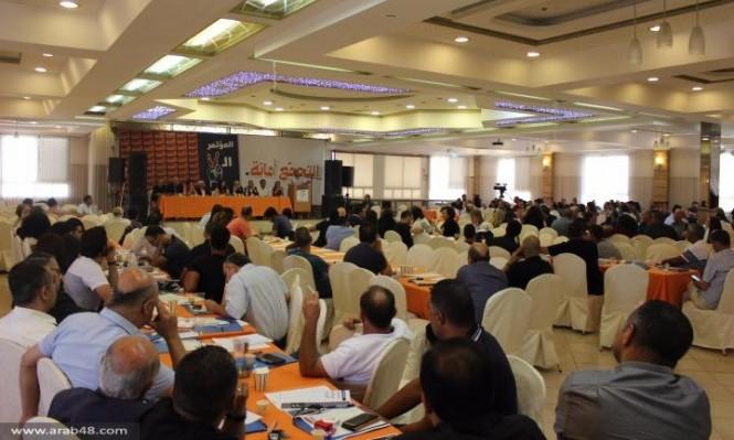 السبت: التجمع يعقد جلسته الاستكماليّة للمؤتمر السابع