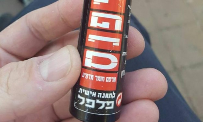 حيفا: إصابة 4 طلاب ومعلم بغاز الفلفل في مدرسة
