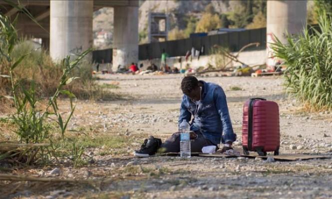 فجوات كبيرة في حقوق الإنسان... وازدياد معاناة المهاجرين