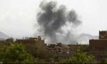 اليمن: مقتل 29 مدنيا في غارة جوية