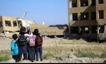 الأمن الدولي يدعو لحماية المدارس في دول النزاعات المسلحة