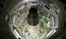 تحديث وصيانة الترسانة النووية الأميركية يكلف 1.2 تريليون دولار