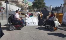 منظمات المعاقين الموقعة على الاتفاق تهدد بالعودة إلى الشارع