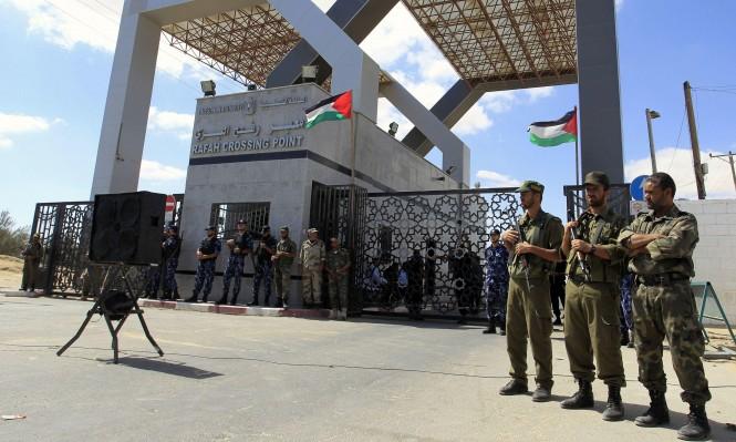 حكومة الوفاق تستلم معابر قطاع غزة