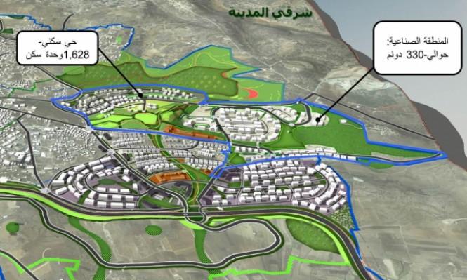 شفاعمرو: إضافة 1600 وحدة سكنية في منطقة الكسارة