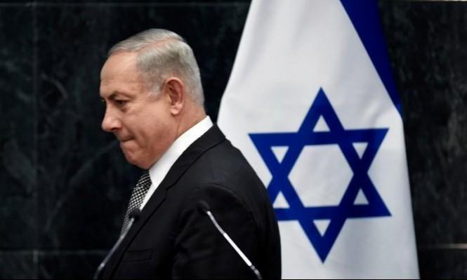 استطلاع: أغلبية تعتقد بأنه يجب على نتنياهو الاعتزال