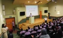 أم الفحم: إحياء ذكرى مجزرة كفر قاسم بالمدرسة الأهلية