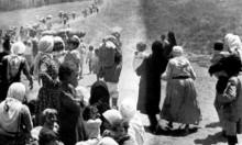 """""""المتابعة"""" تطالب بريطانيا بالتراجع عن بلفور والاعتراف بفلسطين"""