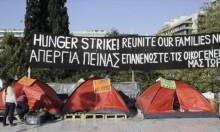 لاجئون سوريون باليونان لليوم الثاني يضربون عن الطعام