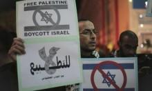 المغرب ينفي إقامة علاقات رسمية مع إسرائيل