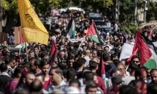 غزة: المئات في مسيرة تنديد بوعد بلفور