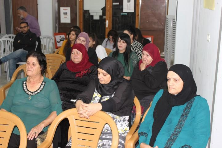البعنة: العشرات يشاركون في ندوة حول مكانة المرأة
