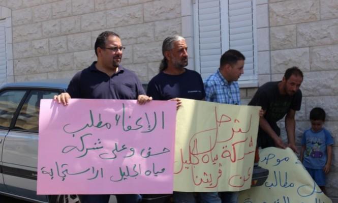 تخفيض في فواتير المياه لأهالي البعنة ودير الأسد