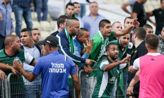 أخاء الناصرة يهدر فرصة تعزيز مكانته بالقمة