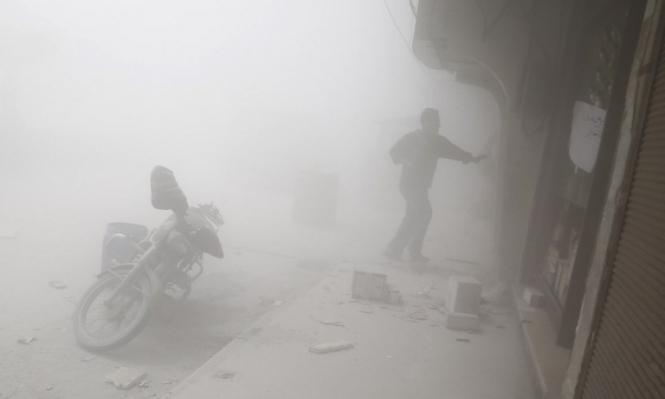 مشروعان متعارضان بمجلس الأمن بشأن الكيمياوي بسورية