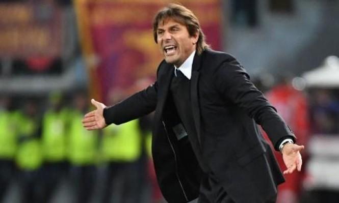 كونتي يحمل لاعبيه مسؤولية الهزيمة أمام روما