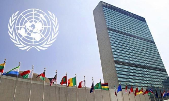 """ادعاءات بمخالفات جنسية في """"منظومة الأمم المتحدة"""""""