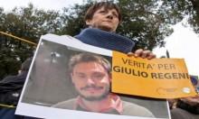 مصر: 5 دول تنتقد اعتقال محامي ريجيني