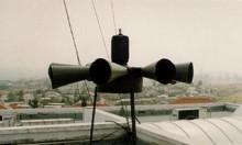 """صفارات إنذار تدوي بـ """"غلاف غزة"""" بسبب نيران سيناء"""