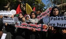 """من المسؤول عن إفشال التظاهرة ضد """"وعد بلفور"""" في الناصرة؟"""
