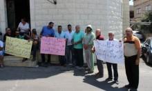 البعنة: مواطنون يرفضون التخفيض بفواتير المياه