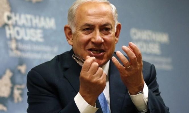 نتنياهو: استقالة الحريري هي دعوة لصد العدوانية الإيرانية