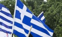 اليونان تدمر قنبلة تعود للحرب العالمية الثانية