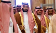 السعودية تغلق جميع منافذ اليمن بذريعة وقف تدفق الأسلحة