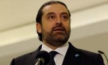 لبنان يواجه فراغًا سياسيًا ووضعًا أمنيًا مبهمًا باستقالة الحريري