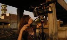 نساء في الصناعة السمعية البصرية تجربة جنوب المتوسط