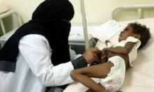 الأمم المتحدة: إغلاق السعودية لمنافذ اليمن منع المساعدات الإنسانية