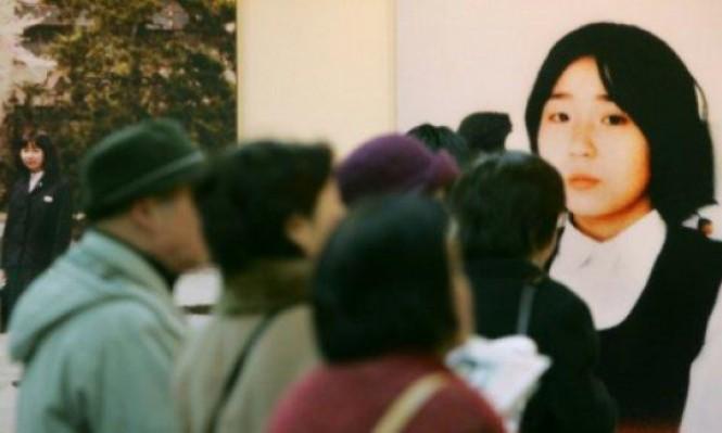 بيونغ يانغ مسؤولة عن عمليات خطف يابانيين
