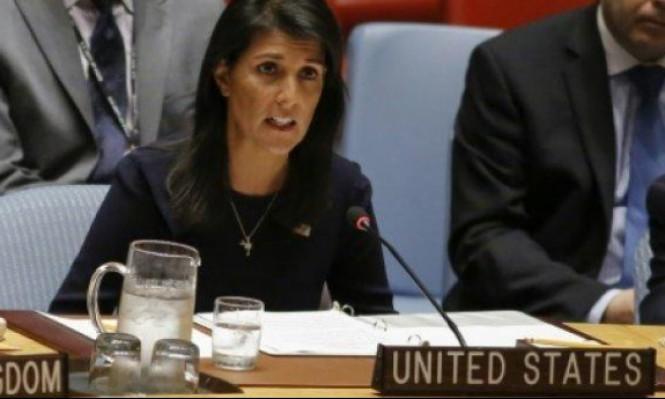 سفيرة أميركا بالأمم المتحدة: عهد جديد وإسرائيل ليست وحيدة