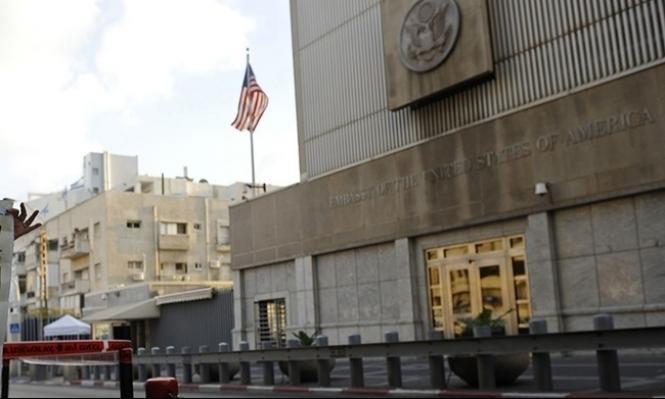 لجنة بالكونغرس تبحث نقل السفارة الأميركية للقدس