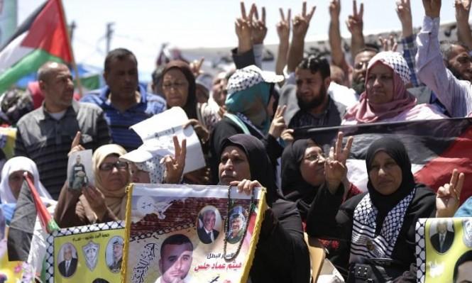 غزة: وقفة لذوي الأسرى دعمًا لأبنائهم في سجون الاحتلال