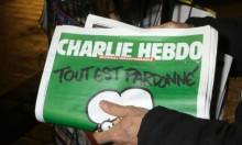 """تهديدات لمجلة """"شارلي إببدو"""" بعد نشر كاريكاتير عن طارق رمضان"""